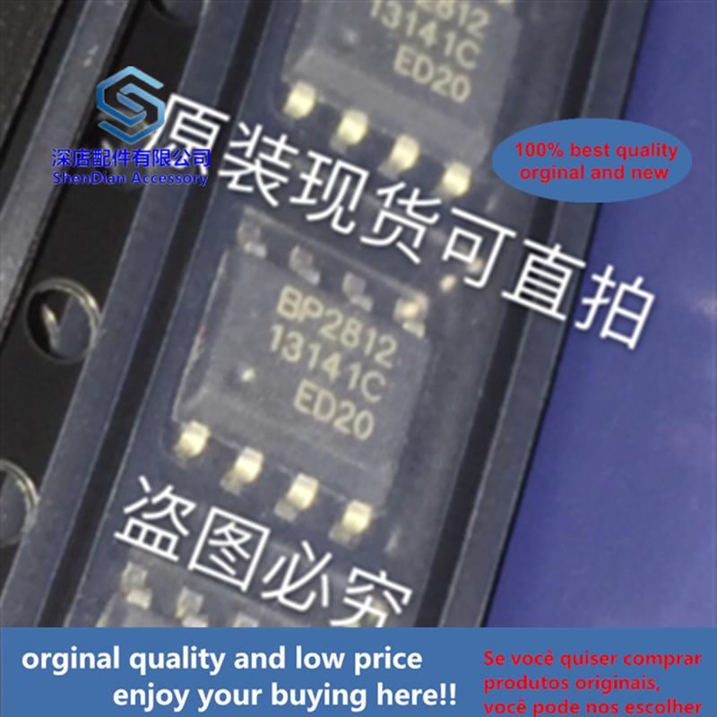 20pcs 100% Orginal And New BP2812 SOP8 SOP Best Qualtiy