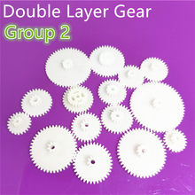All kinds M0.5 Plastic Teeth Double Layer Gears Reduction Gear Group 2 Deck DIY Toy Robot Car Helicopter Parts Dropshipping(China)