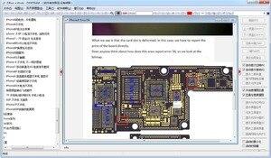 Image 2 - באינטרנט ZXW צוות 3.3 שרטוטים דיגיטלי אישור קוד מיליארדים X עבודה במעגל תרשים עבור iPhone iPad סמסונג