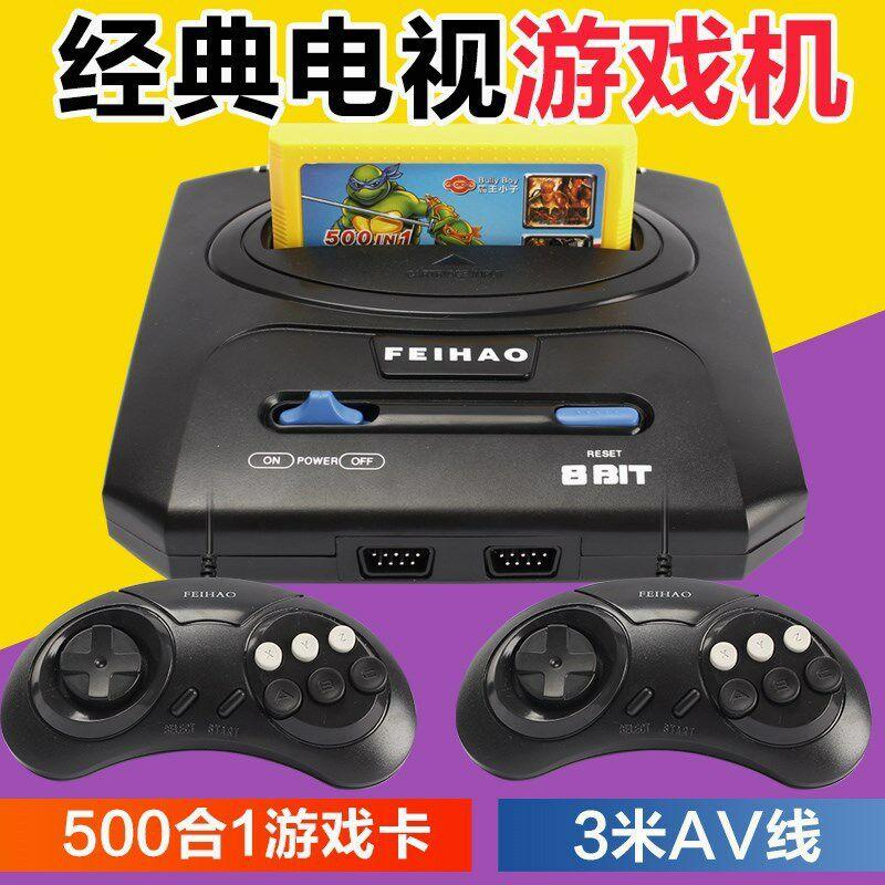 cheapest 4K HDMI Video Game Console Built in 568 Classic Games Mini Retro Console Wireless Controller HDMI Output Dual Players Dropshippi