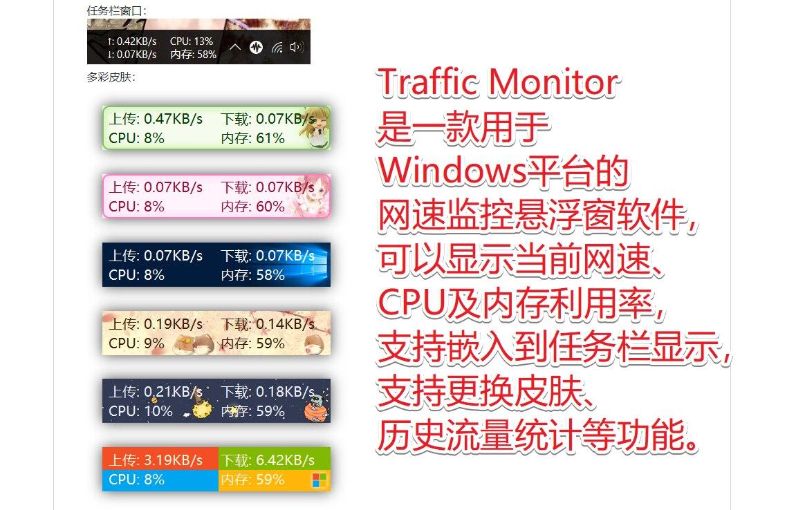 【分享】我电脑上常用的软件插图(4)