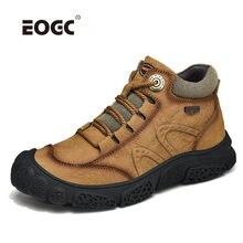 Мужские ботинки из натуральной кожи размера плюс; Качественные