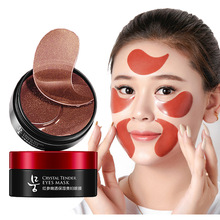 Collagen-Eye-Patch Ginseng Eyes Mask Hydrogel Under-Korea-Gel-Patches Care Remove-Dark-Circles