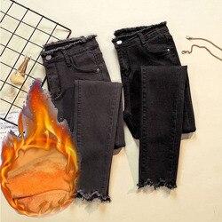 Cintura alta 2020 calças de brim femininas 5xl mais código das mulheres calças de brim donna estiramento bottoms femininos calças magras para mulheres trouse