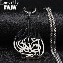 Bismillah Allah Stainless Steel Chain Necklace Women Islam Musulman Statement Jewelry Chaîne Collier Sautoir