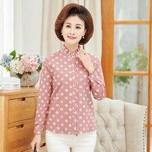 Spring Women Casual Shirts Pink Polka Dot Light Green Purple Flower Printing Cotton Tops Ruffle Button Front Shirt Woman New
