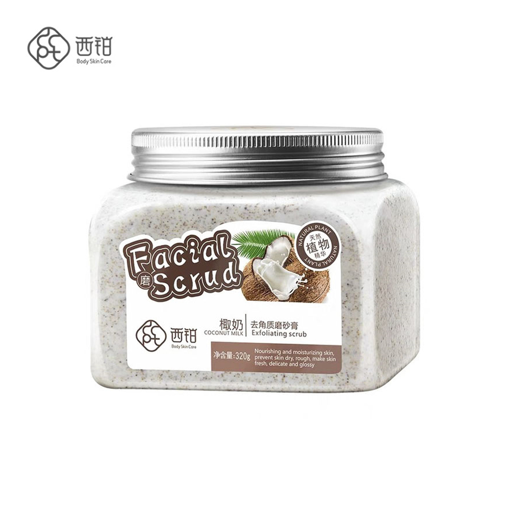 CCPT Natural Coconut Milk Body Exfoliator Scrub Cream For  Exfoliating Whitening Brightening Peeling Cream Skin Care Women Men