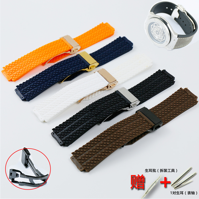 Watch Accessories Ladies Sports Silicone Strap 17mmx25mm For HUBLOT Series 22mm Folding Buckle Diamond Men's Rubber Strap