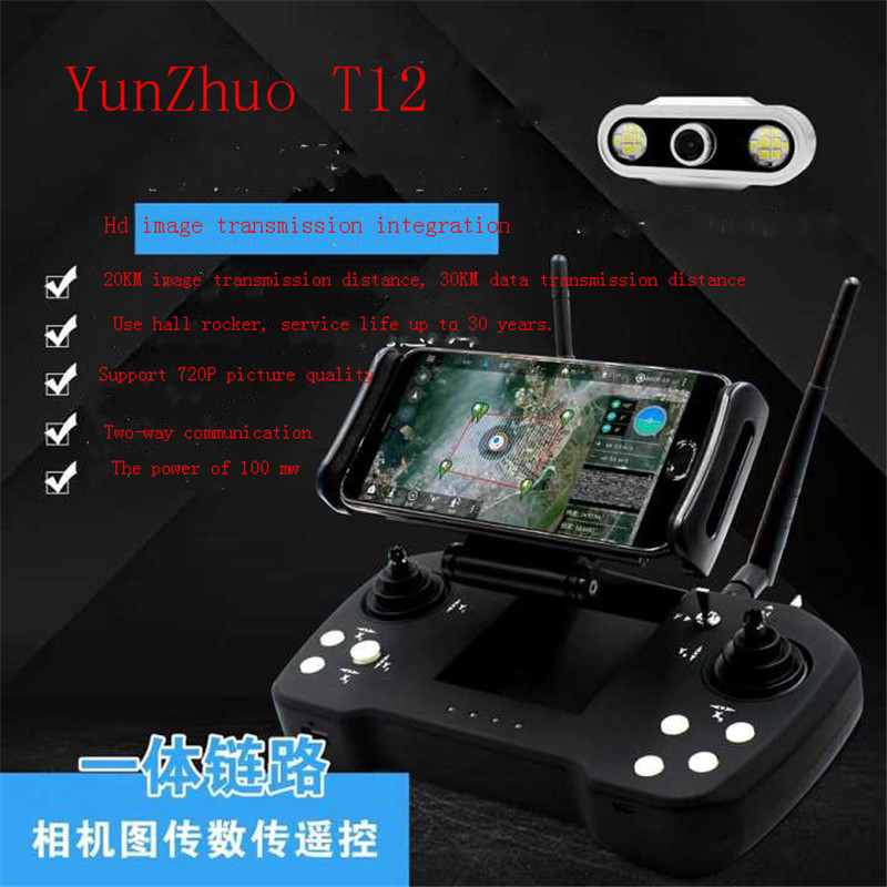 Yunzhuofengying T12 20km digital image data transmission remote control camera four-in-one plant protection uav remote control