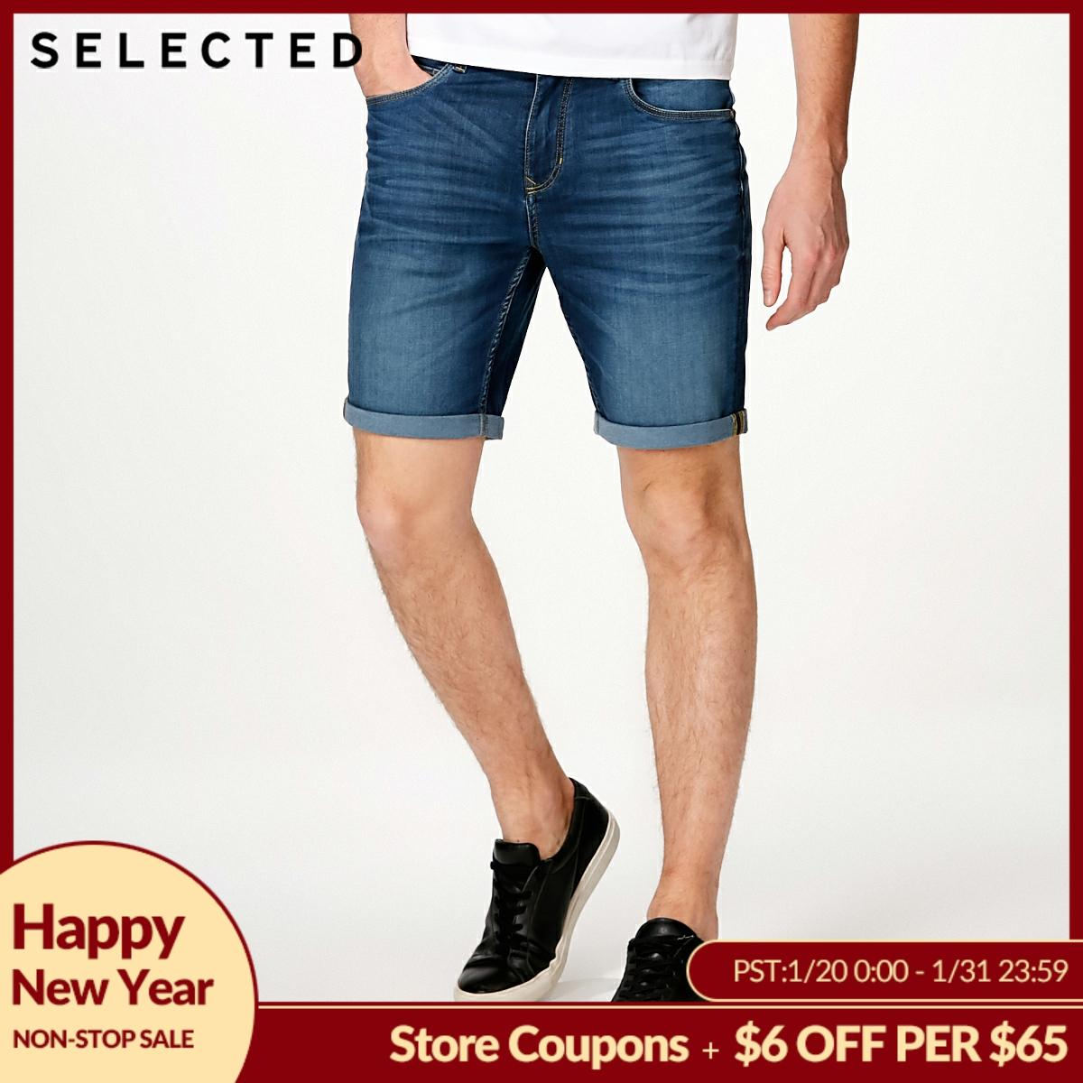 SELECTED Men's Spring Slight Stretch Rolled Cuffs Antique Finish Tapered Denim Shorts S|4182S3510