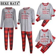 Семейная Рождественская Пижама сочетающаяся семейная одежда