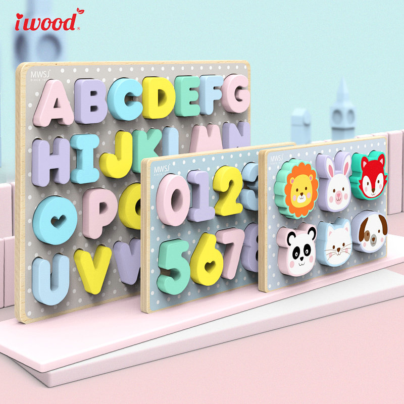 Wooden Letters Puzzles Uppercase Montessori Educational Wood Toy Girl Baby Gift Numbers Puzzle Custom