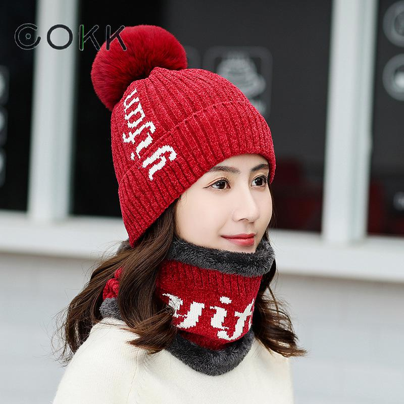 COKK Fashion Letter Knitted Hat With Scarf Collars Sets For Women Velvet Thickening Set Winter Women's Hat Balaclava Female 2019