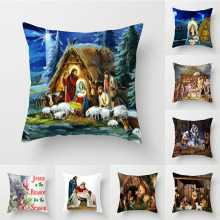 New Style Jesus Birth Christmas Series Pillow Cover Holiday Home Decoration Sofa Back Cushion Cover pillow cover christmas snow man home decoration