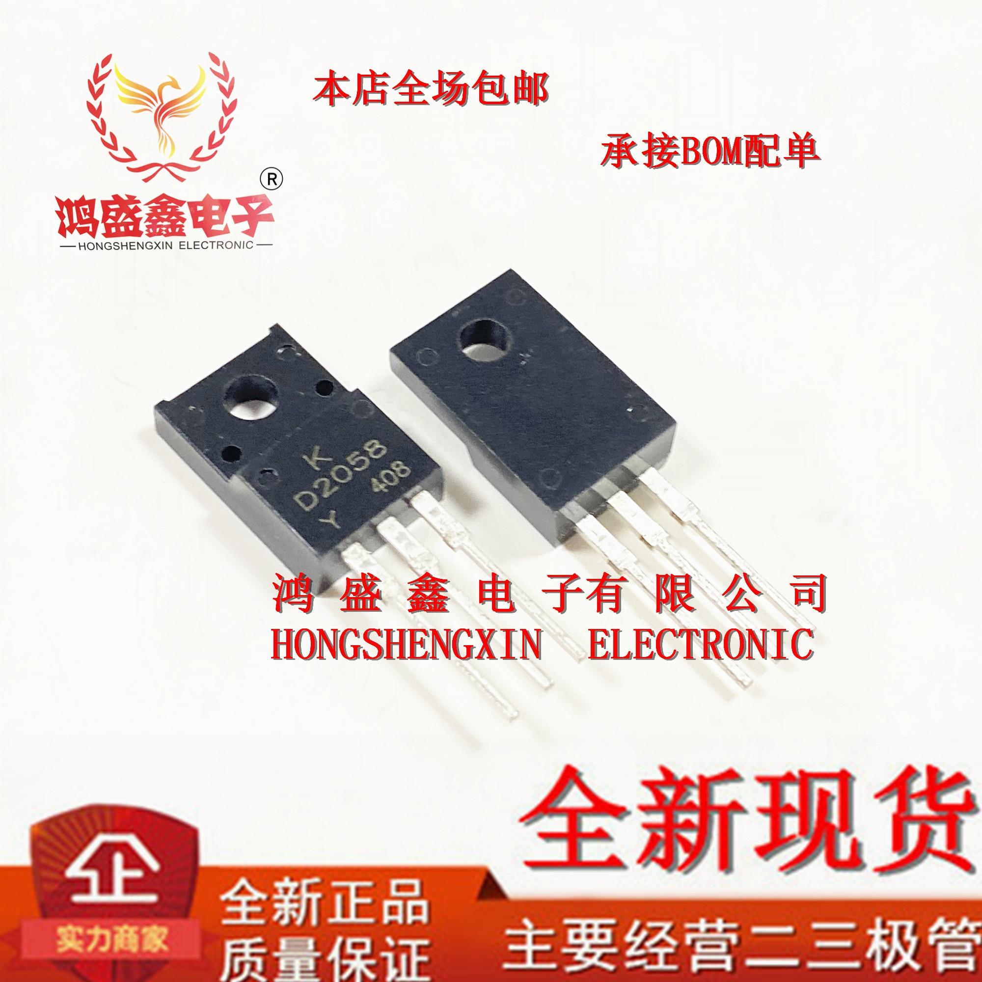 Оригинал, 5 предметов в партии, D2058-Y 2SD2058 Силовые транзисторы NPN 60V