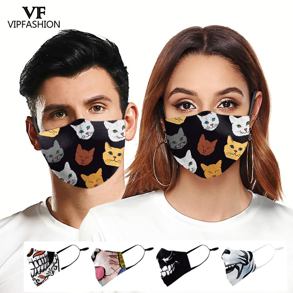VIP FASHION Adult Cartoon Anime Cat Print Protective PM2.5 Adjustable Anti-pollution Flu Mouth-muffle Washable Fabric Face Masks