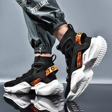 Erkek spor ayakkabı nefes Zapatillas Hombres moda erkek yüksekliği artan rahat baba ayakkabı sönümleme açık koşu ayakkabıları
