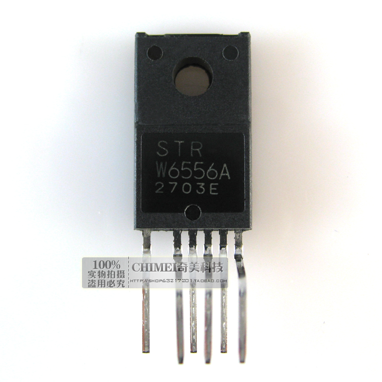 Free Delivery. STRW6556A STR - W6556A TV IC power supply module image