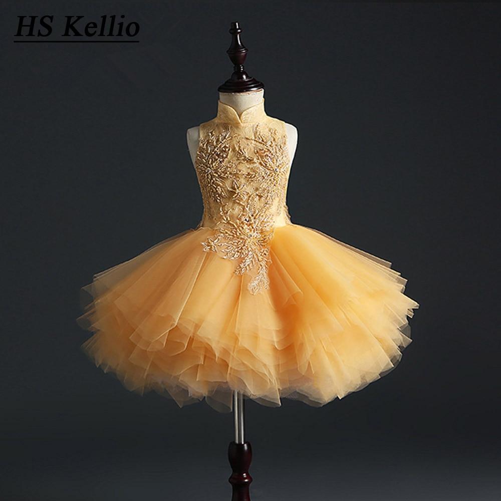 HS Kellio Flower Girl Dress Orange Ball Gown Tulle High Low Pageant Dresses Fashion Floor Length - 6