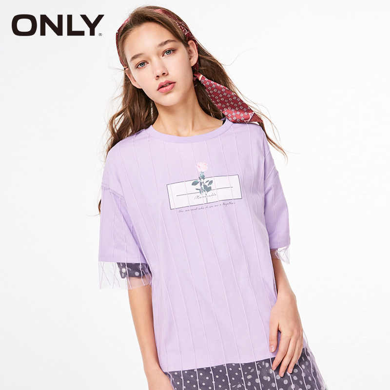 ONLY Women's Loose Fit Gauzy 반팔 티셔츠 | 119101581