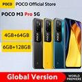 [Мировая премьера] глобальная версия POCO M3 Pro 5G NFC 64GB/128GB Dimensity 700 смартфон 90 Гц 6,5