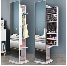 Dressing mirror, cloakroom, full body floor mirror, simple modern living room storage cabinet, multi-functional rotating fitting
