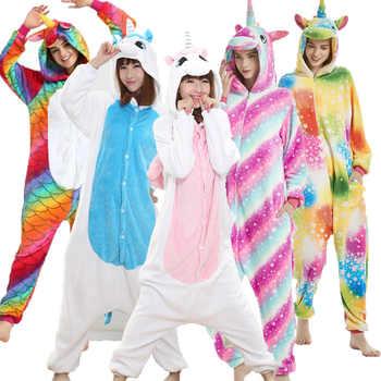 Animal Unicorn Kigurumi Onesie Adult Men Women Sleepwear Pajamas Soft Fancy Anime Unicornio Pijima Overall Nightwear Onepiece - DISCOUNT ITEM  7 OFF All Category