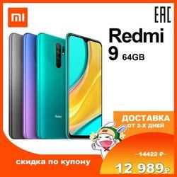 Xiaomi Redmi Smartphone 9 4GB GB Octa-core Media Tek 64 Helio G80 13 MP câmera Traseira 5020 mAh Redmi9 Tipo-c 6.53