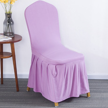 Hotel chair cover seat cover banquet wedding stool cover  removable stretch chair cover dining christmas seat covers chair hotel lift chair hotel school stool bench classroom rotation pu seat stool free shipping