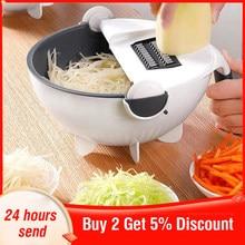 Multifunctional Vegetable Cutter Potato Cutter Vegetable Slicer Vegetable Chopper Garlic Press Drain Cleaner Kitchen Accessories