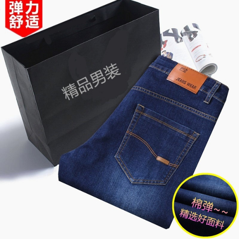 Autumn MEN'S Jeans Men's Slim Fit Straight-Cut Autumn And Winter Elasticity Korean-style Large Size Business Casual Long Pants M