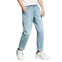 Semir Jeans Mannen 2021 Lente Herfst Nieuwe Koreaanse Katoen Slanke Potlood Broek Mannen Retro Jeugd Zachte Katoen Casual Jeans voor Man
