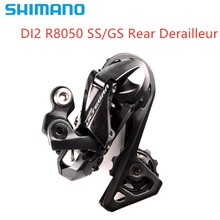 Shimano Ultegra Di2 R8050 11speed SS/GS Short Cage bike bicycle Rear Derailleur