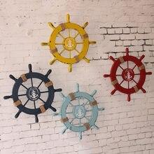 Roue de bateau nautique en bois, style méditerranéen, barre de casque, décoration murale de fête, volant en bois, couleur créative