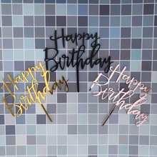Gül altın mutlu doğum günü pastası Topper akrilik mektup kek Topper için Boys doğum günü parti bardağı kek Toppers dekorasyon malzemeleri