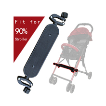 Universal Baby Stroller Footrest Accessories Adjustable Pedal Adapter for Carriage Foot Rest