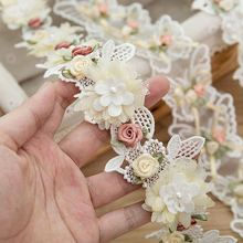 Flower Lace Garment-Accessories Decoration Ribbon Trim Crafts Beading Embroidery Rose