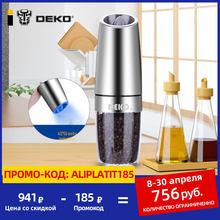 DEKO moulin à poivre électrique gravité Induction inox sel moulin à épices lumière LED outil de cuisine