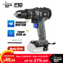 Brushless Hammer Drill 60NM Impact Electric Screwdriver 3 Function 20V Steel / Wood / Masonry Tool Bare Tool By PROSTORMER