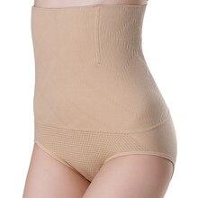 Бесшовные Женские Корректирующие шорты с высокой талией для похудения и контроля живота, брюки, нижнее белье, трусики, волшебный корсет для ...