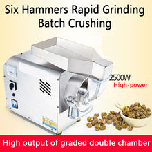 Ultra-fine High-efficiency Pulverizer Commercial Mill Home Small Medicinal Material Grinding Machine цена и фото