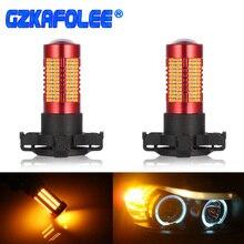 106 шт. чип PY24W 5200s автомобильная лампа 18 Вт Светодиодная лампа для авто лампа 6500 K/3000 K для сигнала поворота/угол/мерцающий индикатор света/sidelight/DRL