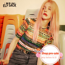ELF SACK Rainbow Striped Women T-shirts 2019 Fashion Letter Print Harajuku Tops Streetwear Casual O-neck Female Crop Top(China)