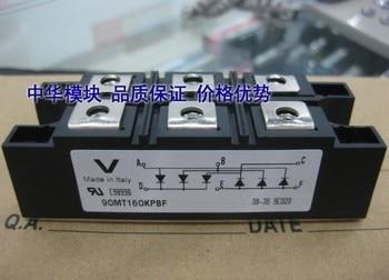 110MT160KPBF US module Hot Spot--ZHMK