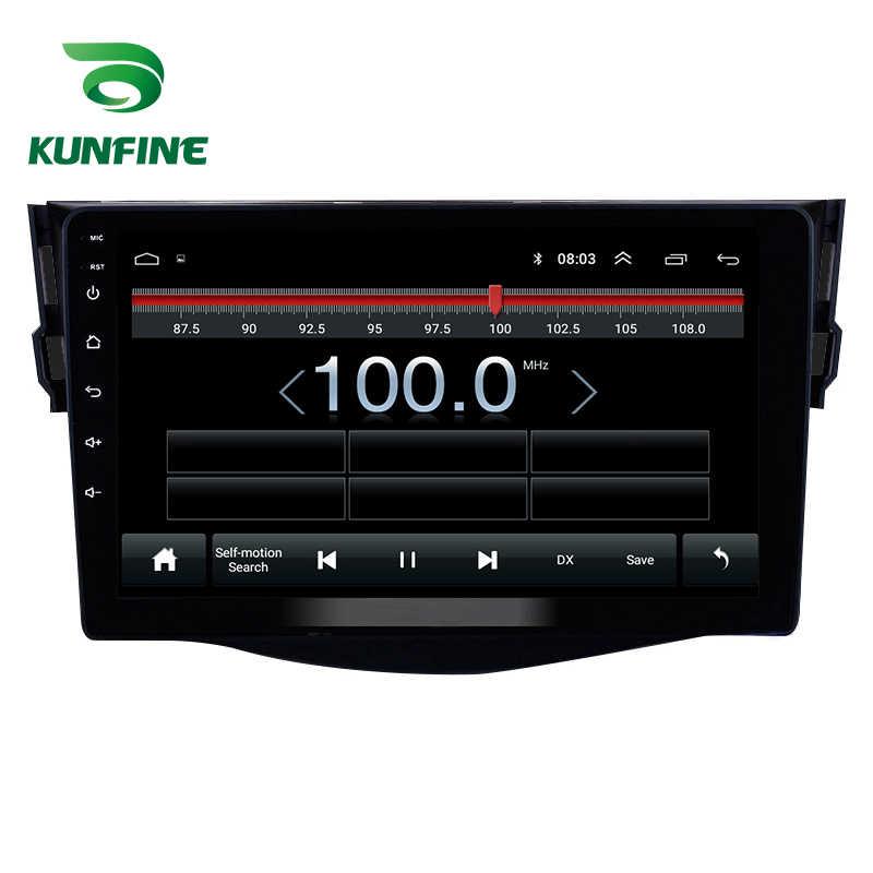オクタコア 1024*600 アンドロイド 10.0 カー dvd gps ナビゲーションプレーヤー deckless 車トヨタ RAV4 2007-2012 ラジオヘッドユニット wifi