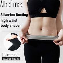Damskie dresy do sauny Body Shapers Silver ion Coating termo Pants Woman High gorset Waist Trainer odchudzanie spodenki Fitness legginsy