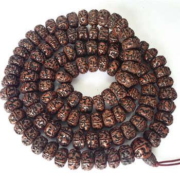 Tibetan Buddhist Mala 108 Big Oiled Rudraksha Bodhi Beads Mala 16-18mm for Man BRO575