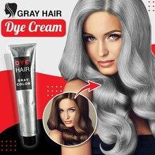 Крем для окрашивания волос, стойкий воск для мужчин и женщин, дымчато-серый, в стиле панк, серебристый, холодсветильник