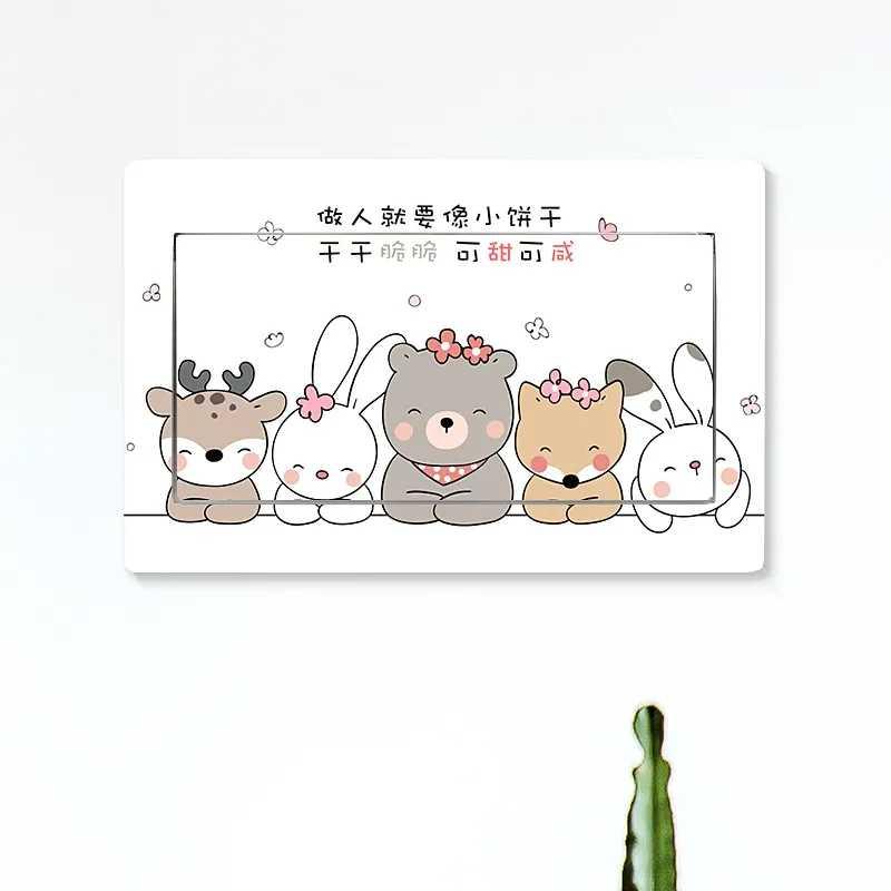 Настенные Стикеры для электрических измерительных коробок, Декор, плакаты, картины с животными, наклейки для украшения дома, гостиной, художественные аксессуары