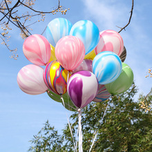 8PCS 10inch Latex Balloon Marble Metallic Chrome Balloons Wedding birthday party decorations adult